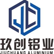 玖创铝业(天津)有限公司