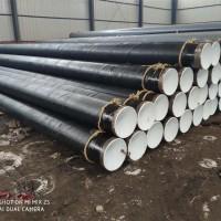 环氧煤沥青防腐3油2布