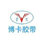 東莞市博卡電子科技有限公司
