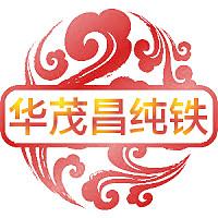 太钢纯铁热轧圆钢--纯铁贸易商(华茂昌)图片