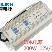 LED防水电源恒压灯条灯带防水驱动电源200W