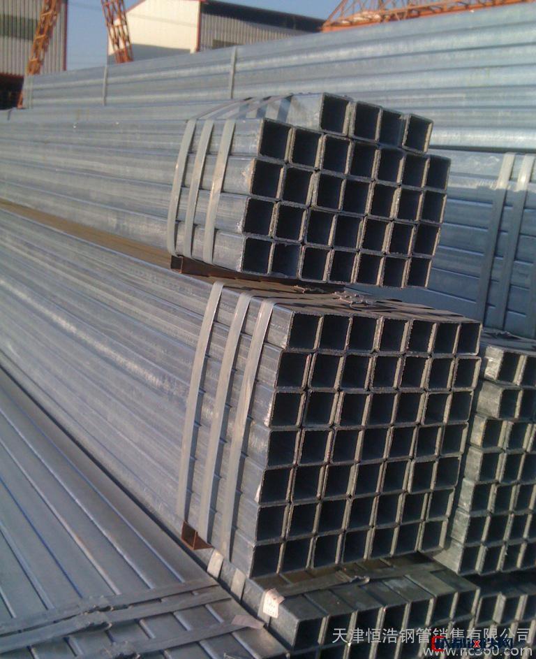 【热销】天津方管 方管价格  方管 钢方通 镀锌方钢管