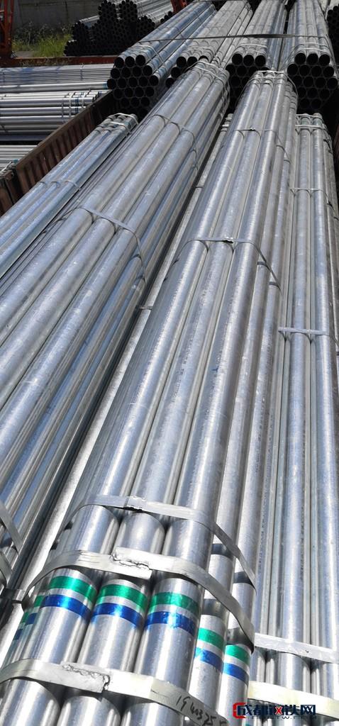 0华岐 镀锌管焊管 直缝焊管 无缝管 价格优惠 可加工 排产