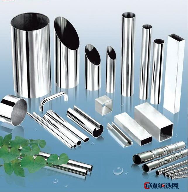 [胜强]现货批发904L不锈钢管 冷轧904L不锈钢方管 不锈钢异形管定制加工