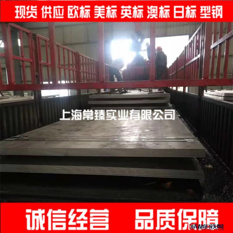 耐大气腐蚀集装箱用SPA-H耐候钢板现货库存 景观装饰雕刻用耐候板图片