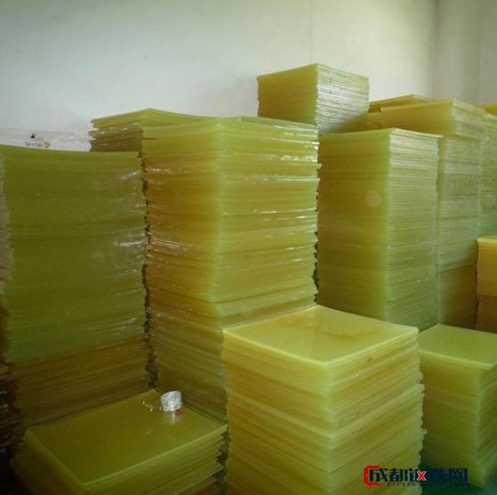 聚氨酯耐磨板  聚氨酯板 高密度耐磨板 直销 公司