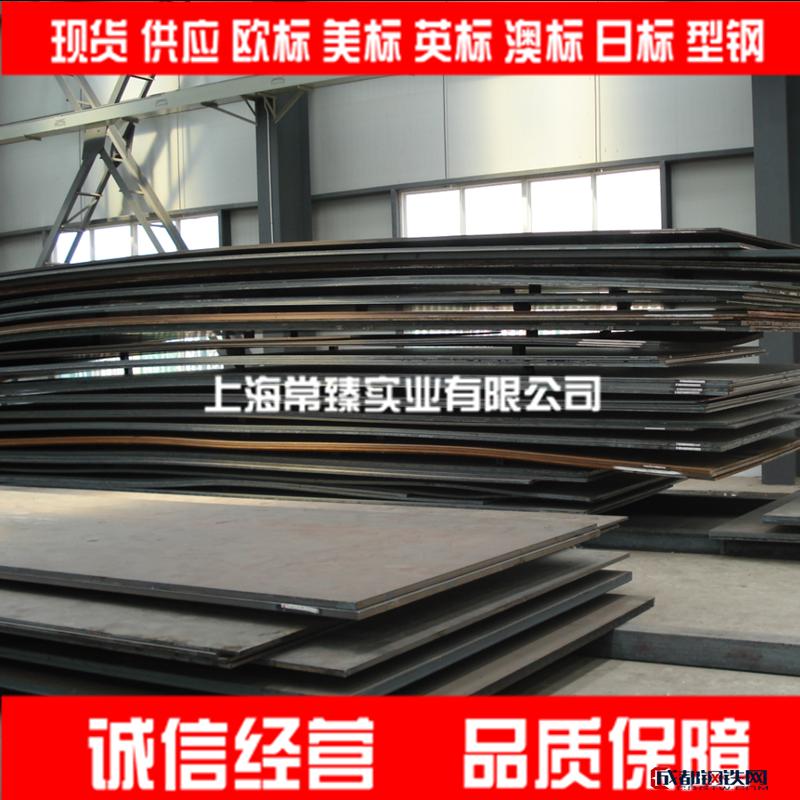 Q690B高强板厂家直销 Q690C低合金高强板专业供应