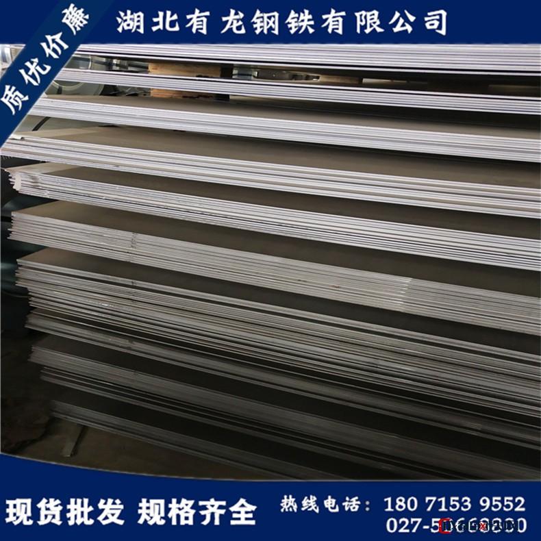 湖北有龙 现货供应普通热轧板 武钢q235b热轧开平板规格齐全
