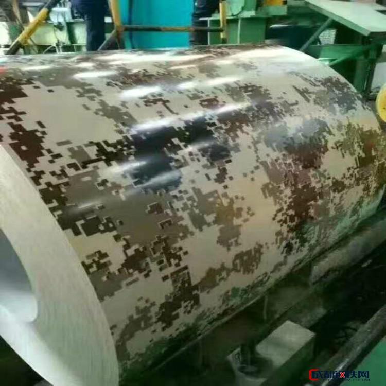 彩涂板 彩钢板 彩钢卷 彩涂瓦楞板厂家直接供货 彩钢板图片