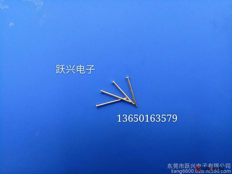 躍興圓T頭針 電源模塊PIN針 線路板導針繼電器插針 銅包鋼電鍍錫圖片