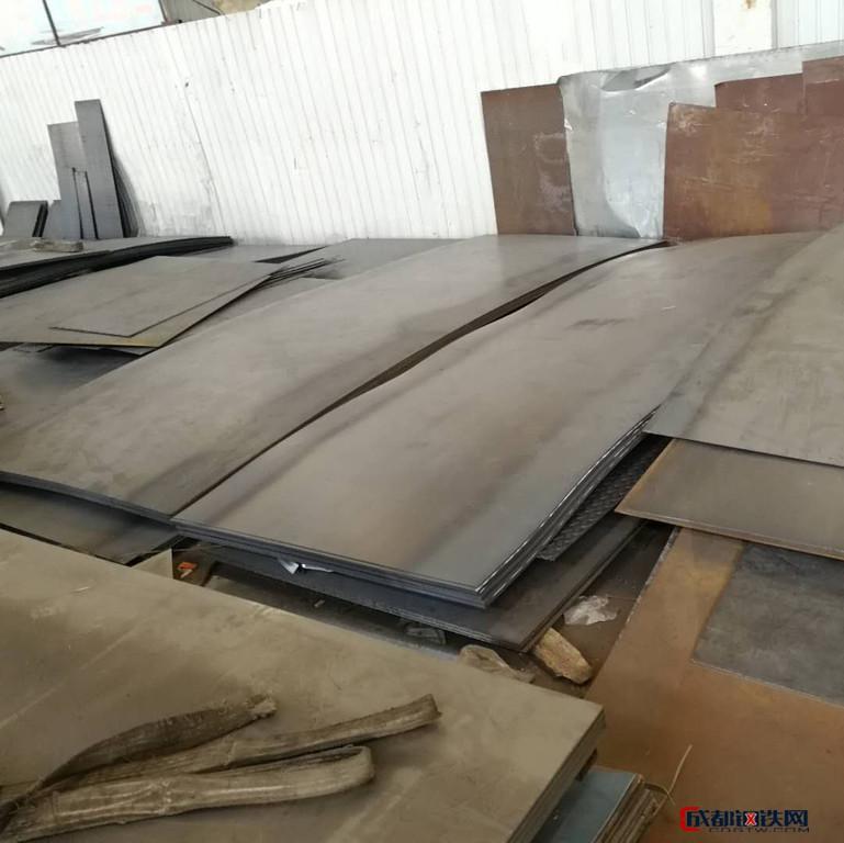 新于 低合金板 热轧板 热轧卷 中厚板  厂家直销