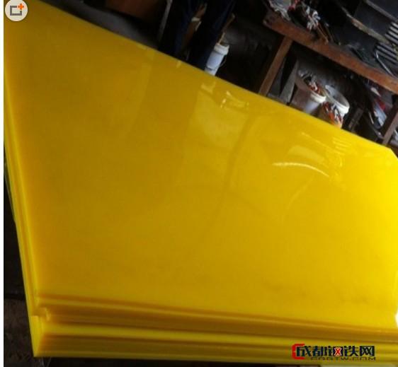 聚氨酯耐磨板  聚氨酯板 高密度耐磨板 优质 制造商