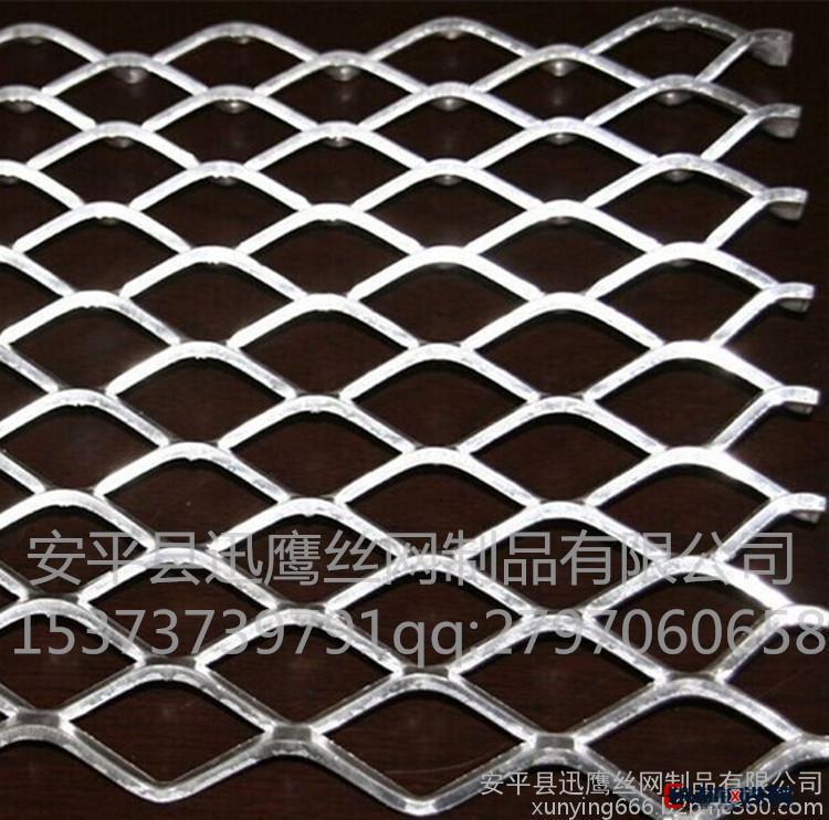 钢板网镀锌钢板网喷漆菱形钢板网钢板网厂家钢板网价格
