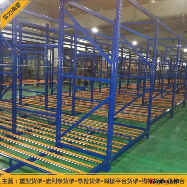 天津货架厂家生产仓储流利式货架复合管流利条 仓库仓储货架 滑移货架 流利条货架