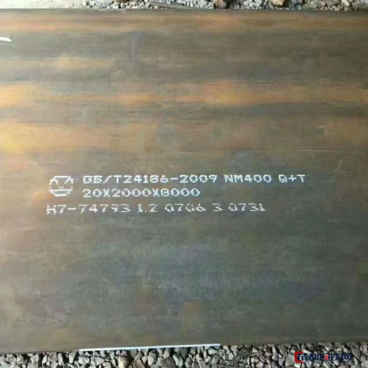 吉兴钢铁 耐磨板 nm400耐磨板 nm500耐磨钢板 耐磨钢板多钱 规格齐全