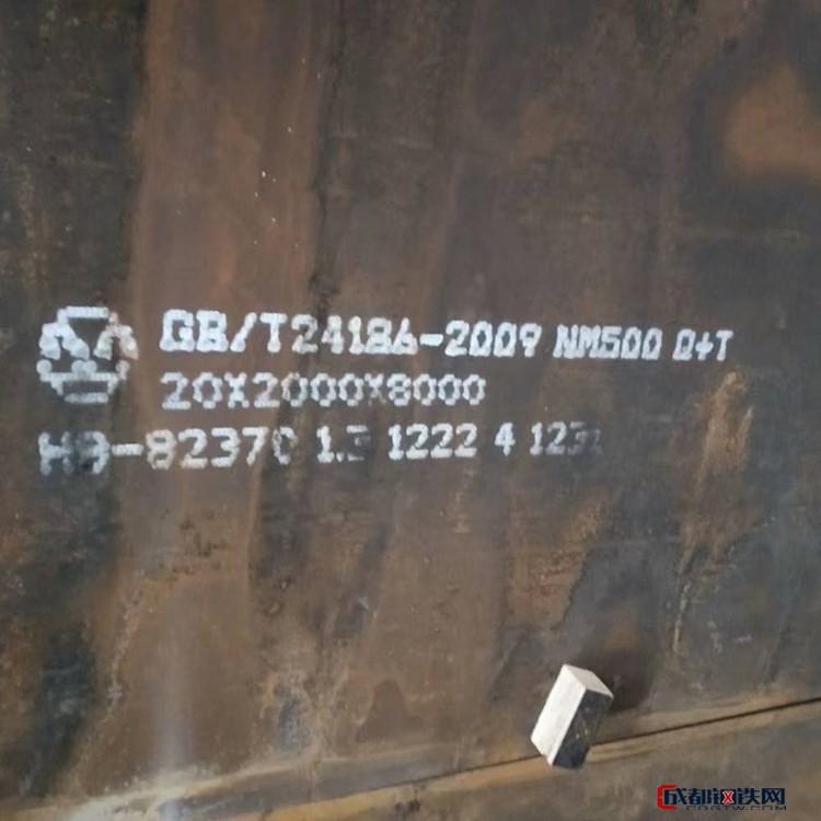 耐磨板多钱 耐磨板价格 nm500 nm500耐磨板 切割零售 耐磨钢板