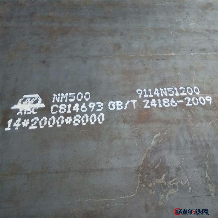 耐磨钢板多钱 NM500耐磨钢板 NM500耐磨板 买耐磨板价格