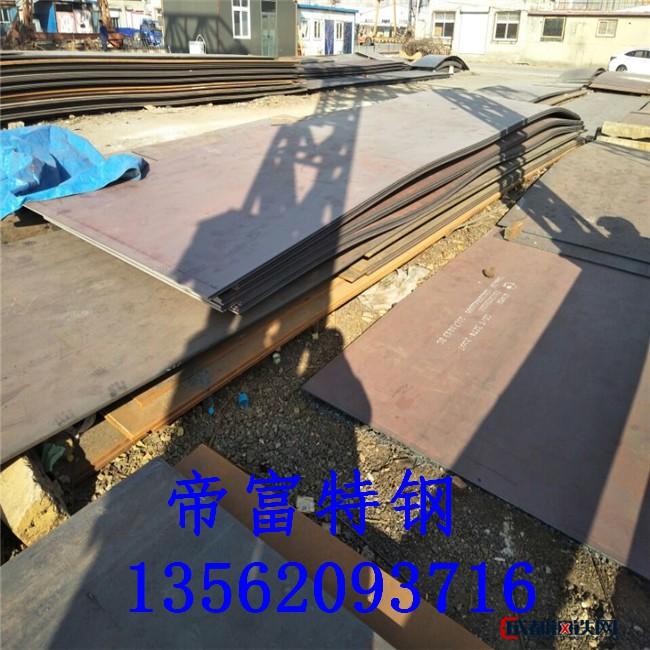 邯鋼 Q620B鋼板廠家直銷報價  供應優質鋼板Q620B/C/D/E  鍍鋅卷板  冷軋卷板  開平板  中厚板圖片