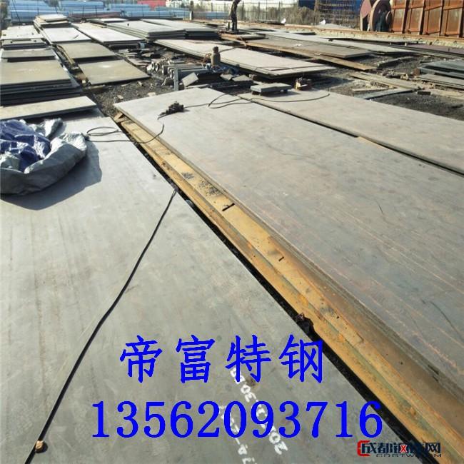 鞍鋼  Q345C鋼板廠家直銷報價  Q345C鋼板庫存充足   經營優質鋼板   熱軋鋼板   冷軋卷板  開平板圖片