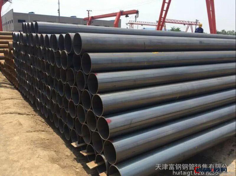 厂家现货供应 直缝焊管  高频焊管 镀锌焊管 国标焊管
