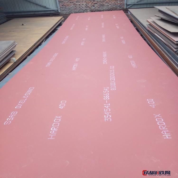 焊达400耐磨钢板 焊达500耐磨钢板多钱 HARDOX400耐磨钢板 焊达耐磨钢板