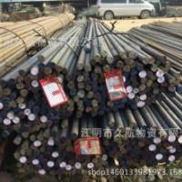 成都供应本钢10#碳合结圆钢规格φ85