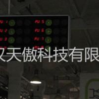 供应天傲无线安灯系统电子看板andon系统TA-U9785
