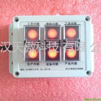 厂家供应最新MES安灯系统按钮盒安灯