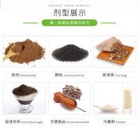 黑糖姜茶OEM_粉剂贴牌_固体饮料代加工_济南健之源