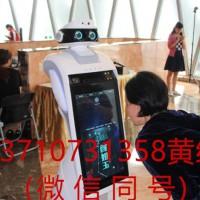 展厅服务迎宾机器人,学校科技馆讲解机器人