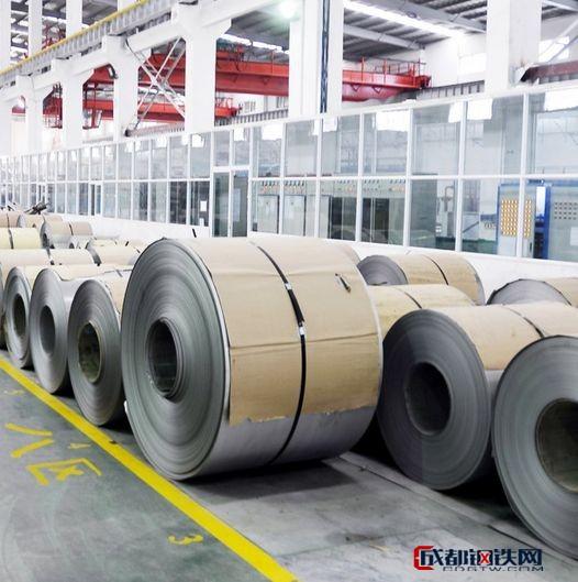 天津市世纪佳成不锈钢销售有限公司
