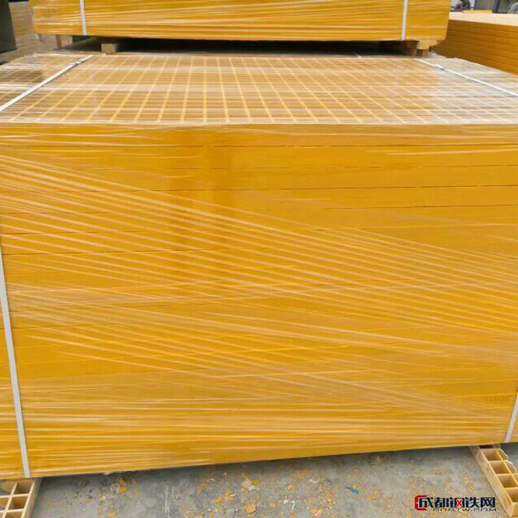 河北宝东玻璃钢有限公司