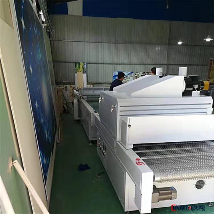 泗水县大地机械厂
