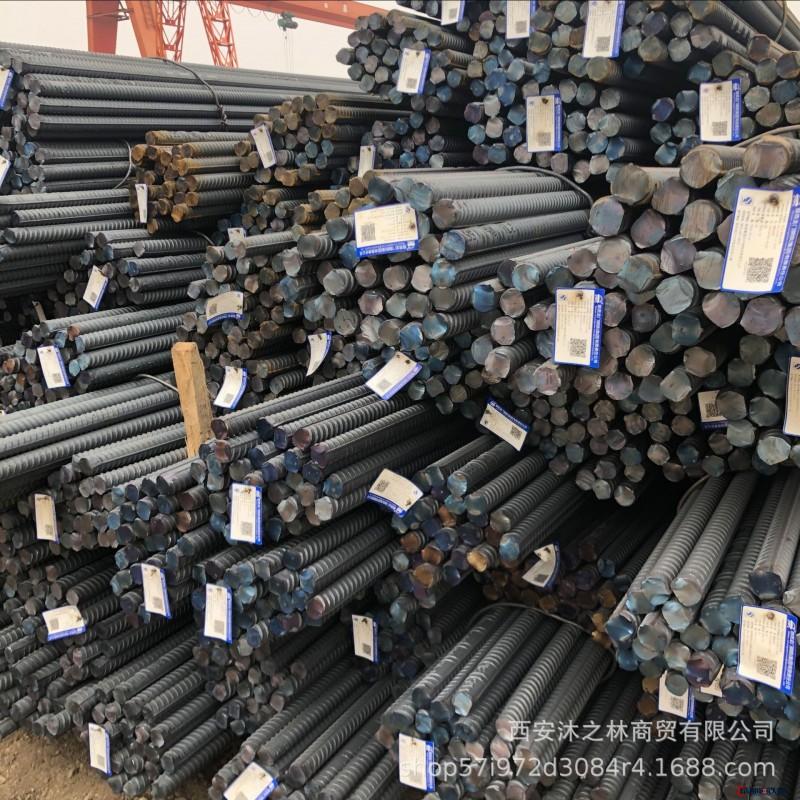 西安沐之林商貿有限公司