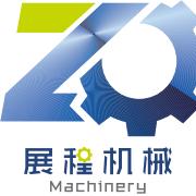 南京展程机械有限公司