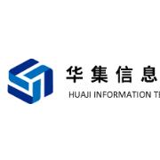 上海华集信息科技