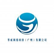 零贰网络科技(广州)有限公司