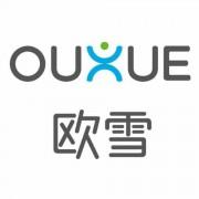 深圳市欧雪制冷设备有限公司厦门分公司