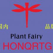苏州红蜻蜓服饰商贸有限公司